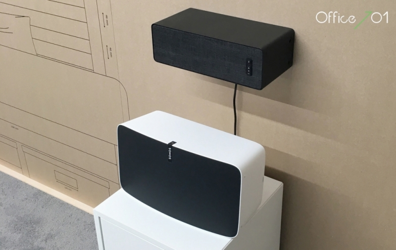 Smart Speaker Developed by Sonos and Ikea